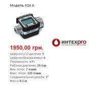 Цифровой турбинный расходомер для жидкостей с низкой вязкостью. Работает расходомер на двух батарейках типа ААА. фото