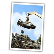 Вывоз и утилизация автомобилей фото