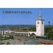 Раздача листовок Симферополь, Крым, проведение промо-акций фото