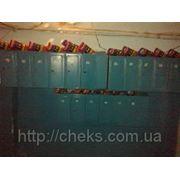 Распространение в Северодонецке по почтовым ящикам!Цена от 5,5 коп/шт