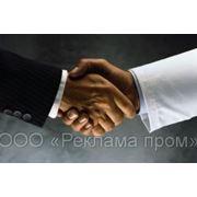 РАЗДАТЬ ВИЗИТКИ В ДНЕПРОПЕТРОВСКЕ. фото