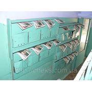 Распространение в Херсоне по почтовым ящикам. Цена от 5 коп/шт. Полный отчет по домам!