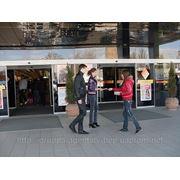 Распостранение печатной продукции возле торговых центров