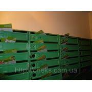 Распространение в Чернигове по почтовым ящикам. Цена от 4 коп/шт!