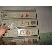 Распространение в Виннице по почтовым ящикам. Цена от 5 коп/шт. Отчет, фотоотчет! фото