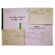 Накладная налоговая А4А5самокопирующиесяофсет в ассортименте фото