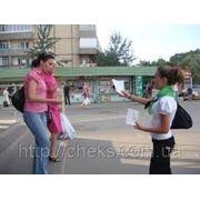 Распространение листовок в Донецке из рук в руки. Контроль, фото-отчет! фото