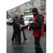 Раздача листовок в Донецке из рук в руки. Контроль, фото-отчет!