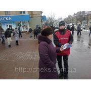 Раздача листовок в Донецке !Качественно! Дешево!