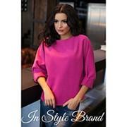 600ada24bebc Одежда для женщин в Москве – цены, фото, отзывы, купить одежду для ...