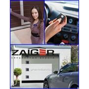 Автоматические ворота ZAIGER ECO фото