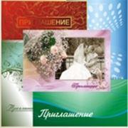 Бланки для приглашений поздравлений на юбилеи свадьбы торжественные мероприятия фото