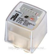 Система контроля расхода топлива VZO 4,8