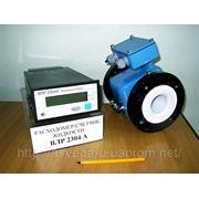 Расходомер жидкости электомагнитный ВЛР2304 фото