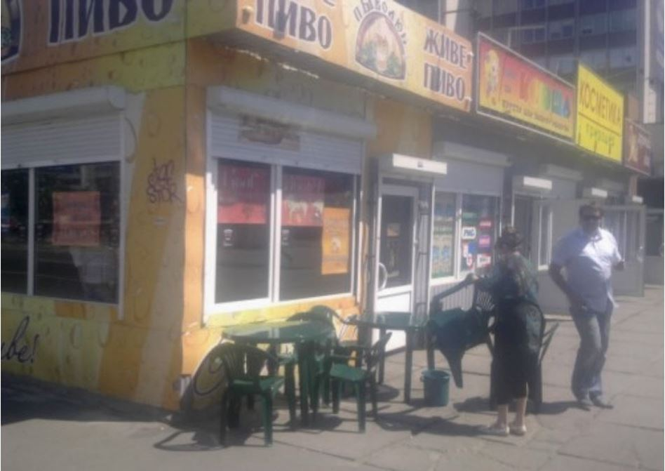 Продажа бизнеса пивной киосок ниву-шевроле-частные объявления