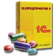 Автоматизация аптеки на базе 1С, Луганск фото