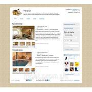 Сайт сауны или бани фото