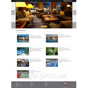 Сайт гостиничного комплекса