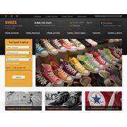 Интернет-магазин обуви и аксессуаров LITE фото