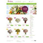 Готовый интернет-магазин цветов. фото