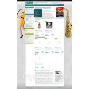 Интернет-магазин музыкальных инструментов фото