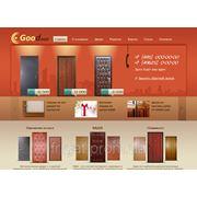 Сайт дверной компании фото