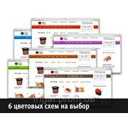Готовый сайт по доставке суши фото