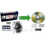 Перезапись видеокассет на диски фото