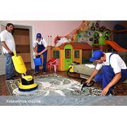 Химчистка ковров ковровых покрытий на дому фото