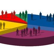 Подготовка аналитических отчетов. Общий отчет по товару или группе товаров фото