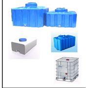 Баки нержавеющие емкости полиэтиленовые от 60л до 20000л фото
