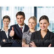 фото предложения ID 5345158