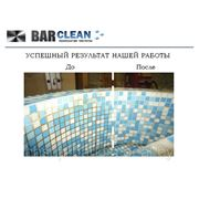Очистка бассейна и плитки фото