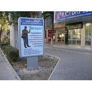 Размещение рекламы на ситилайтах г. Феодосия фото