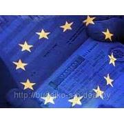Однократная Польская Шенген виза ОЧЕНЬ СРОЧНО без личной подачи фото