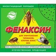 Фенаксин, 125г фото