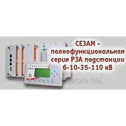 Устройства релейной защиты, автоматики и управления различных присоединений серии СЕЗАМ фото