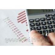 Регистрация компаний с иностранными инвестициями фото