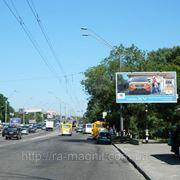 Призматроны Киев (правый и левый берег) фото