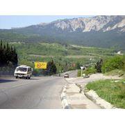 Южнобережное шоссе, 83 км + 550 м, 10 микрорайон, ул. Красных партизан фото