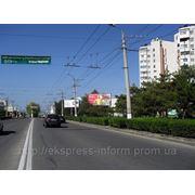 Билборды в Севастополе фото