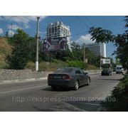 Реклама бигборды в Севастополе фото
