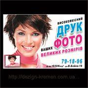 """Дизайн-разработка рекламного щита фирмы """"ОЗОН лтд"""" фото"""