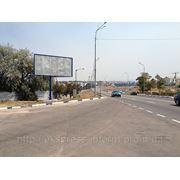 Бигборды в Севастополе Балаклавское шоссе фото