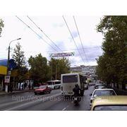 Тролы Реклама на троллах реклама на перетяжках Симферополь Сеастополь Ялта Крым фото