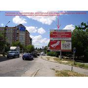 Бигборды Симферополь улТроллейбусная/Киевская верхний фото