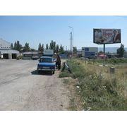 Бигборды Феодосия развилка на Джанкой движение из Джанкоя на трассу Симферополь-Керчь