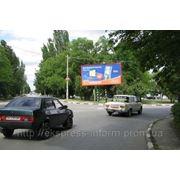 Бигборд Феодосия Симферопольское шоссе,развилка на Керчь
