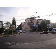 Реклама на щитах Симферополь