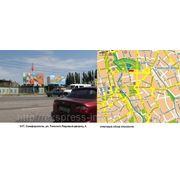 Бигборды Симферополь ул. Толстого Ледовый дворец фото